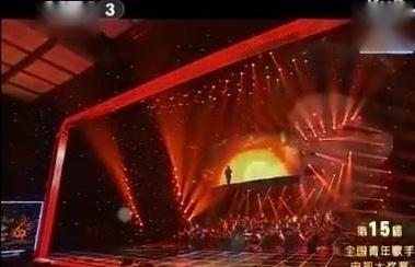 《我为伟大祖国站岗》CCTV青年歌手电视大奖赛