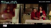 《远见电影院》预告片 _ 李少红电影新作《妈阁是座城》