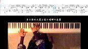 【钢琴】東京事変 Tokyo Jihen 合集 附五线谱 cover by【KEIKO】