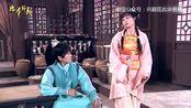 杨丽花歌仔戏《忠孝节义》千里共婵娟(陈亚兰 林佩仪)