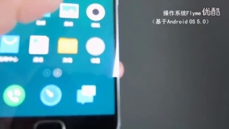 「锋潮转载」魅族MX5抢先上手视频