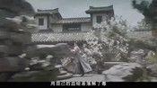 《等到烟暖雨收》何蓝逗中毒刘泽庭用血相救,吴恒大打出手
