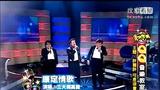 给你哈音乐[20120121]张克帆等 康定情歌
