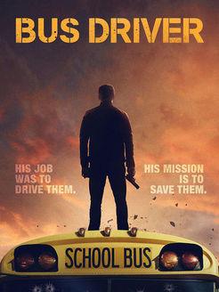 公共汽车司机