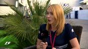 采访F1策略工程师露丝,从她的角度来看F1