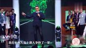 脱口秀大会:中国好舌头华少这次真的输了!