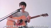 吉他教学:朴树的《平凡之路》简易吉他弹唱教学,一学就会