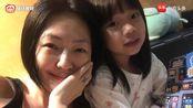 小S看《幸福三重奏》为姐姐大S打CAII:被我姐姐笑死了