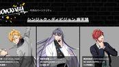 【广播生肉】ヒプノシスRADIO 観音坂独歩(cv.伊東健人)2020/1/20
