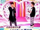 20111012 完全娛樂 - 羅志祥模仿大賽 ( 懷秋 vs 仕凌 )