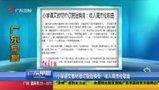 中国青年报:小学语文教材修订脱胎换骨:收入周杰伦歌曲