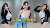 【小深深儿】我心动了,不看了《New Thang》《完全疯了》(T-ara)街舞《Oh My Gosh》《新宝岛》2019-123-01 舞蹈合集