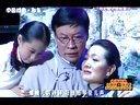 视频: 话剧【寻找李大钊】魏积安 李宝华 吴兰辉 2-2