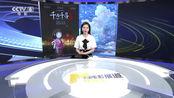 """《千与千寻》首登中国大银幕 """"白龙""""和""""无脸男""""喜获特别手信"""