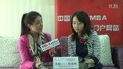 【对话】第八届中国MBA联盟顾问委员会主任许媛媛