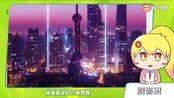 小米MIX 2S手机即将上海发布