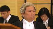 护花危情:辩方律师故意刺激乔小姐让她无法作证,最后能成功吗