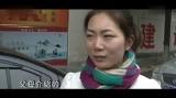 视频: 《我们约会吧》三一·翡翠湾大型公益相亲派对宣传片