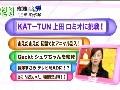 [TV]20090121+Zoom+in+Super+-+涓婄敯榫嶄篃鑸烇拷..(1)