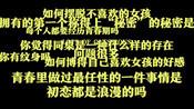 """陈飞宇x何蓝逗诠释""""最好的我们"""""""
