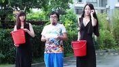 【林熊猫】接受冰桶挑战 7号客串