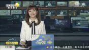 鸡龙仙女传 12集吻戏调涟版
