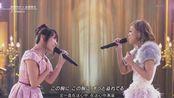 【东京不够热】HE-Always (2013 FNS歌謡祭)水树奈奈&西野加奈