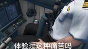 【晓明开飞机】震惊!某丧尸航空机长竟因音乐难听做出效仿朱卫民前辈的举动!!!
