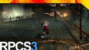 RPCS3 v0.0.6 - 4k IR - Vulkan - God of War 1 HD - i5-8500 - #3