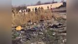 伊朗公布乌克兰客机坠机调查报告:责任人将被移交军事法庭
