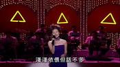 当年林慧萍上费玉清节目,一首《爱难求》太深情!