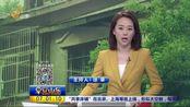 江苏常熟火灾嫌疑人已被抓获 致22人遇难