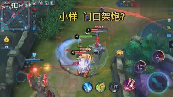 花木兰vs黄忠