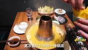"""故宫火锅店""""熄火"""":开业一个月就关停,""""宫里饭""""不好吃?"""