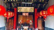 广东农村一祠堂,出过9个清华大学生,真是出人才的好地方!