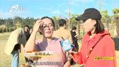 《钱江萌宠》长三角首届运动盛会 昨天在杭州风之谷举行