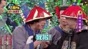猪哥亮爆笑剧 现代嘉庆君 吕雪凤精彩演绎 笑料百出-猪哥亮万秀猪王小剧场-小丸子经典视频分享
