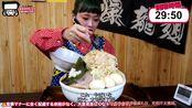 (中日字幕)俄罗斯佐藤 挑战30分钟吃6.5kg拉面 大食