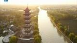 首届世界互联网大会今日在浙江乌镇开幕