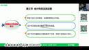 外贸会计科目表_银行会计科目表_交通运输业会计科目