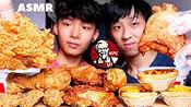 【mar】咀嚼音|食音|吃播|声控福利|下饭视频(2019年7月18日22时53分)