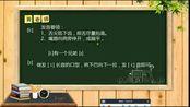 英语学习基础入门 英语音标讲课视频