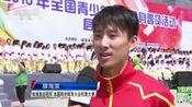 """2016全国青少年""""体育大会""""7月将在渭南市举行"""