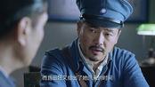 兄弟营:青莲被怀疑,赵石磊为她说情,却被说不理智!