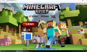 我的世界Minecraft|当网易代理MC会怎样 (DN酷睿bb)