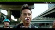 《分手大师》被删减片段,邓超对杨幂说吃街边摊盒饭,拉稀拉三天