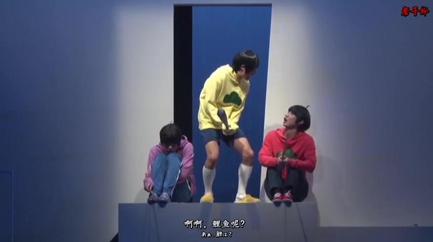 【个人字幕】阿松stage+青春鉄道1片段【中日双语】