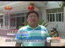 视频: [www.jxxsjled.cn]古墓深夜被盗 警民合力擒贼