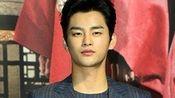《王的面孔》制作发布会 徐仁国对演技很有信心