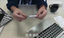 不止iPhone X,iPhone8plus也能无线充电?测试对比